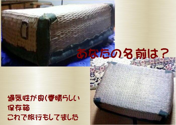 f0003174_1510534.jpg