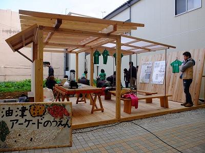 飫肥杉でつくる小屋のような屋台のような 『koyatten』_f0138874_15354516.jpg