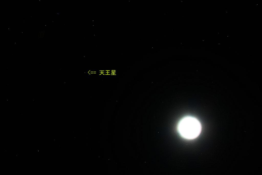 シメは強い/月面X、月面V/天王星と月_b0024798_11565296.jpg
