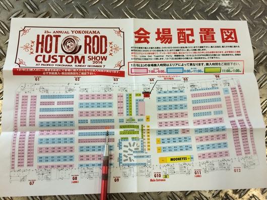 HOT ROD CUSTOM SHOWに行って参ります。_d0149307_11351540.jpg