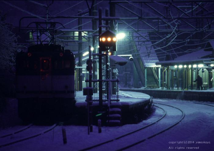 雪の日の小休止 ~ロクヨン 中国山地を越えて_d0309612_014234.jpg