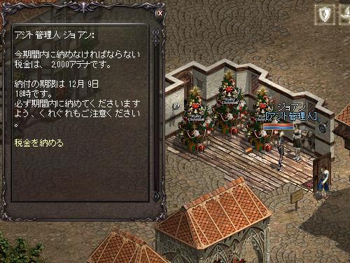 b0056117_072138.jpg