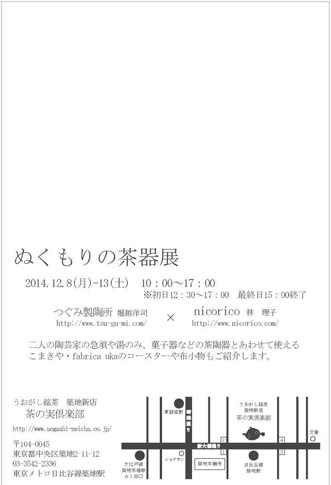 d0034025_2014248.jpg