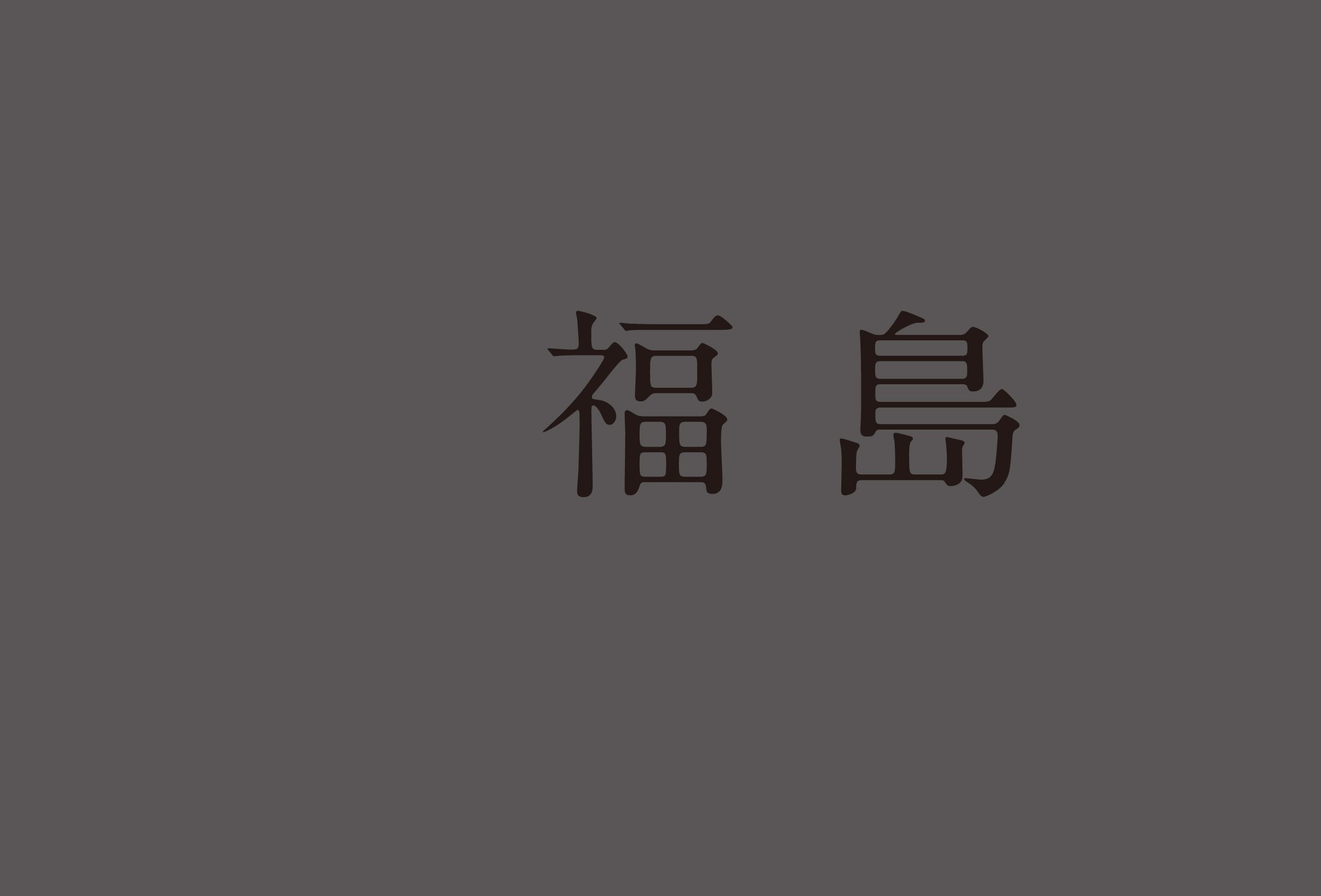 b0035326_16125896.jpg