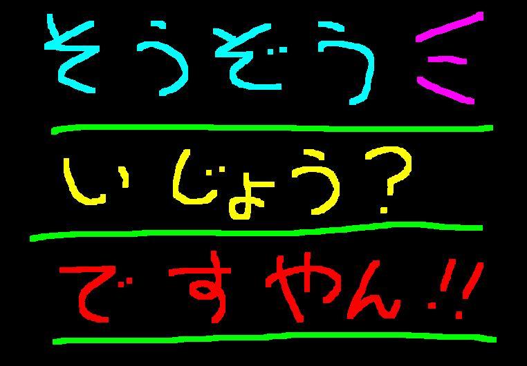 f0056935_19443898.jpg