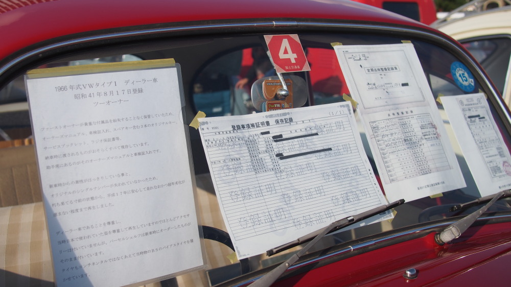 STREET VWs Jamboree 8th(2/2)_d0122640_16373791.jpg