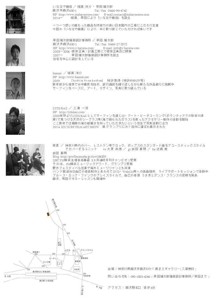 c0221644_218247.jpg