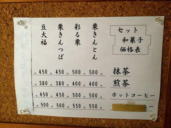 茶房 ゑびや_e0292546_19552772.jpg
