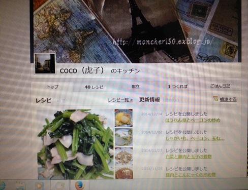 c0296947_17125327.jpg