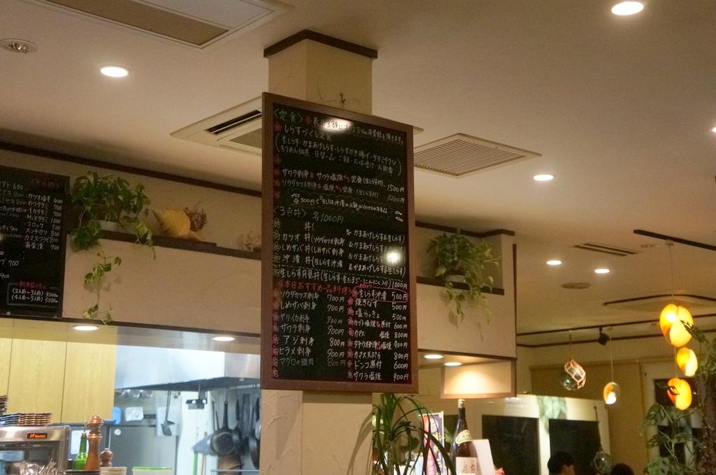 帰国日記@ベルリン⑥神田ワイン祭りから湘南へ。_c0180686_03052873.jpg