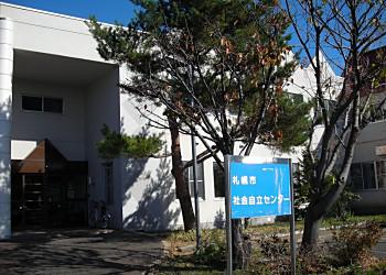 東区の2つの福祉施設_f0078286_14355340.jpg