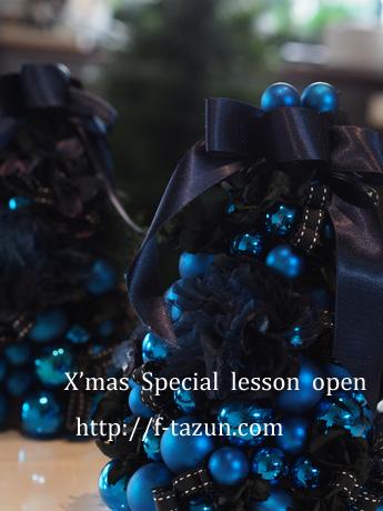 クリスマスレッスンがスタートしました♪_d0144095_19322499.jpg