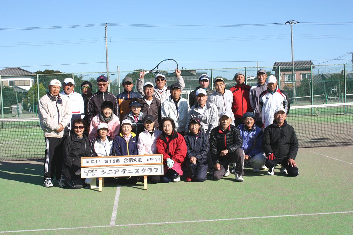 シニアテニスクラブの忘年合宿に参加_b0114798_1621646.jpg