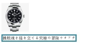a0325101_11023730.jpg
