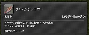 b0300803_00274152.jpg