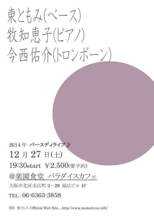 10月桜_f0042307_126721.jpg
