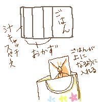 b0048310_11171339.jpg