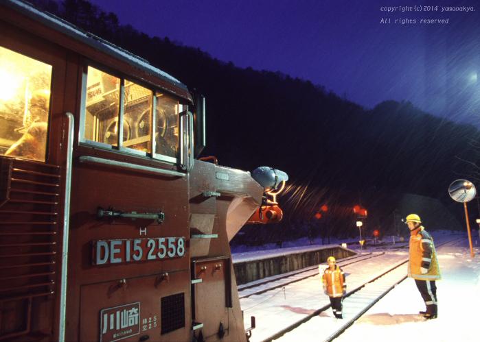 出発前の ~冬神おろち・木次線ラッセル列車_d0309612_21413052.jpg