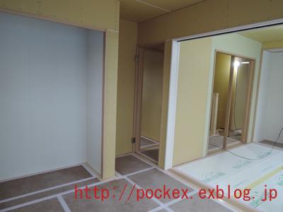 f0319815_05284849.jpg