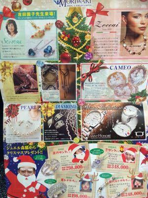 クリスマスセレクション_b0309424_11214049.jpg