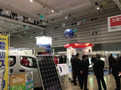 『 再生可能エネルギー産業フェア2014 』_f0259324_14495680.jpg