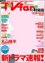 散歩の達人・大阪さんぽ、デジタルカメラマガジン、月刊TVfan_b0127032_2222249.jpg