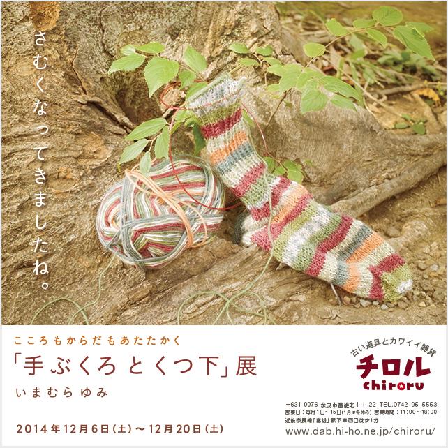 b0210036_22533671.jpg