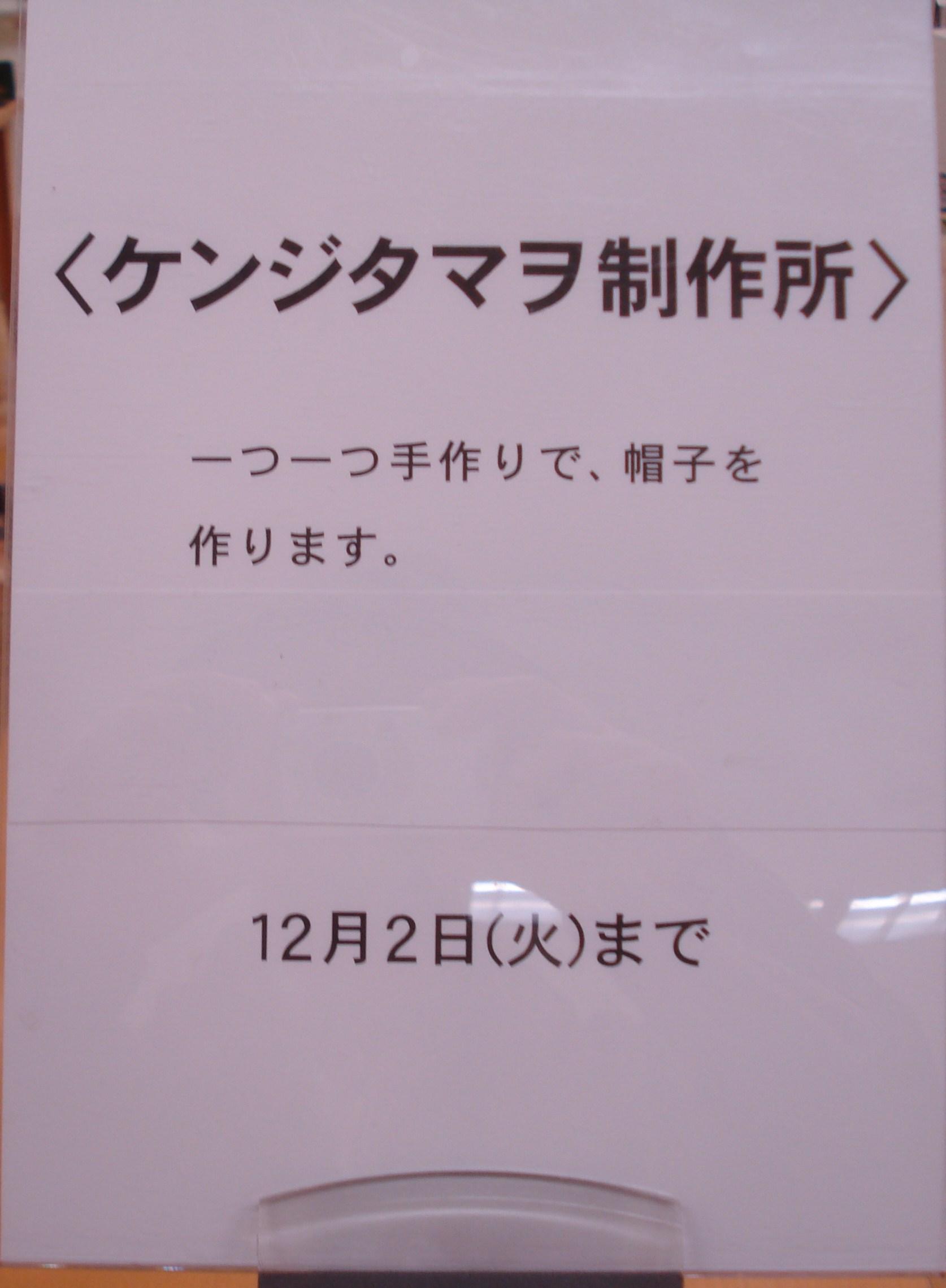 f0127847_1036896.jpg