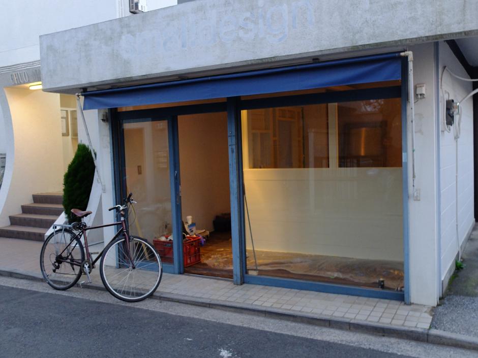新店舗、改装日記〜6。_f0068850_11332391.jpg