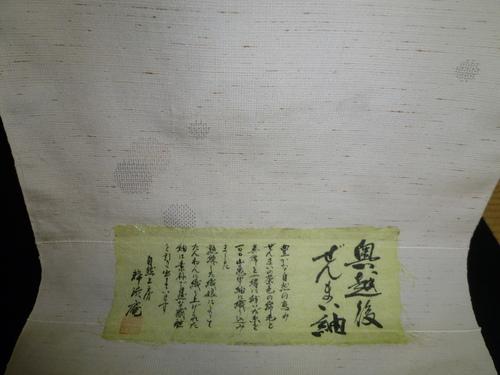 f0181251_16231924.jpg