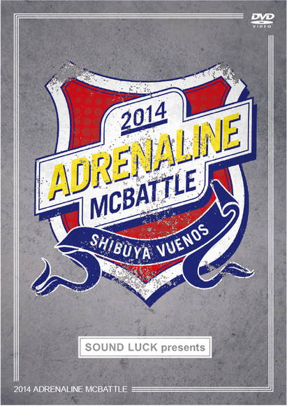ADRENALINE MCBATTLE 2014 DVD 先行販売中_e0246863_3341077.jpg