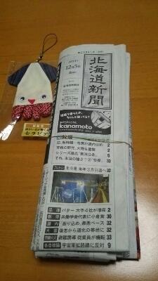 今朝の函館_b0106766_6583219.jpg