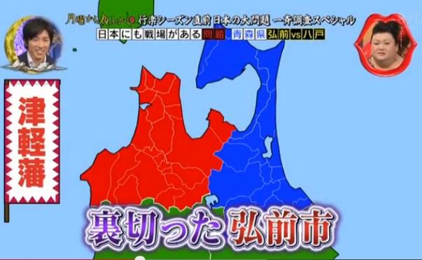 裏切り津軽が南部を救って今の青森県がある?_d0061678_22344521.jpg