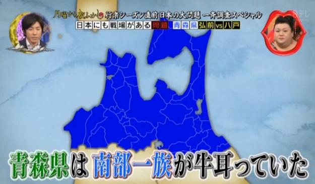 裏切り津軽が南部を救って今の青森県がある?_d0061678_22373787.jpg
