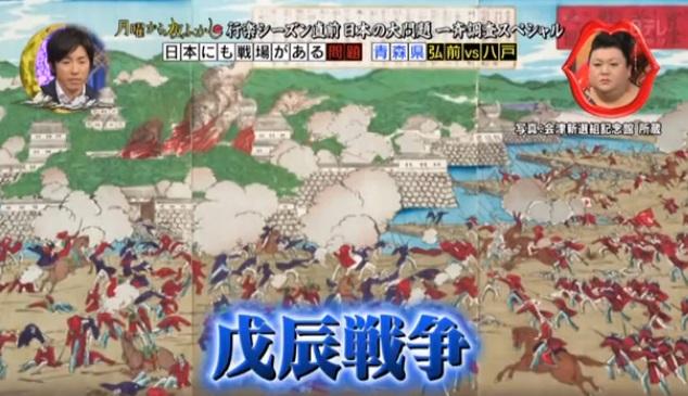 裏切り津軽が南部を救って今の青森県がある?_d0061678_22383148.jpg
