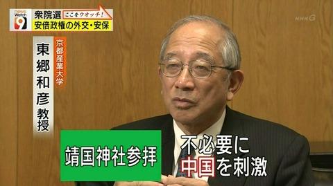 NHKはもう免許停止でいいでしょ_d0044584_8534753.jpg