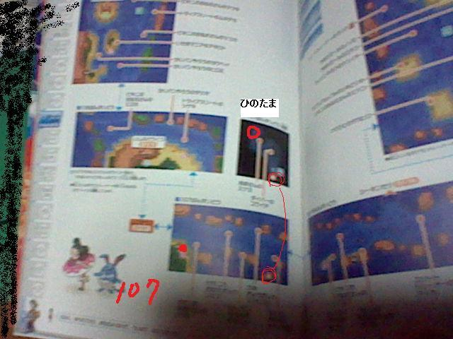 c0327491_00195363.jpg