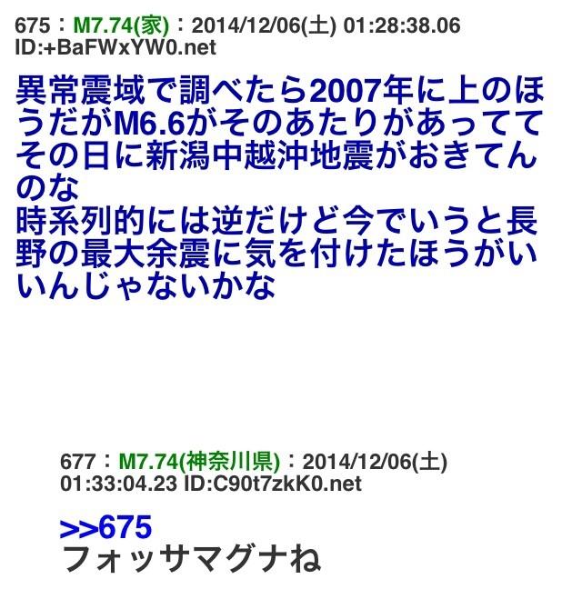 b0301400_13542645.jpg