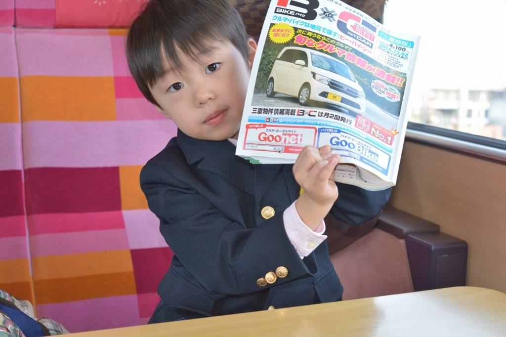 お伊勢参りは近鉄特急で<名古屋へ・その11>_a0148206_2064923.jpg