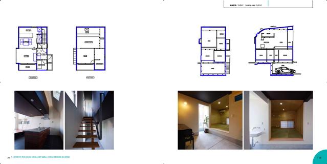 北京 JAPAN HOUSE にて/Coo Planning_d0111714_10494767.jpg