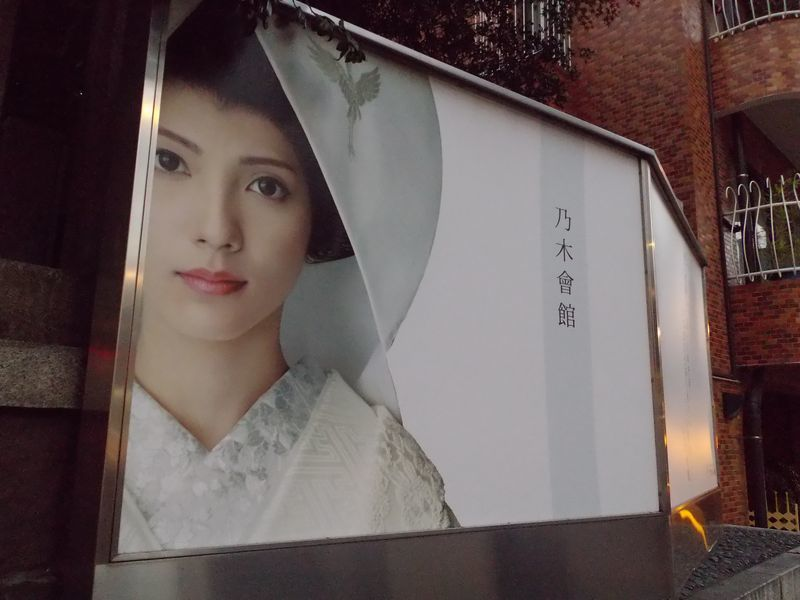 プライベートで東京へ_c0025115_22221196.jpg