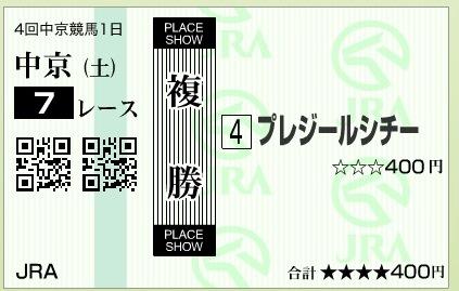 f0053218_2214639.jpg