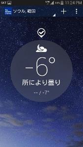 ソウルの秋から冬♪_c0139321_17412481.jpg