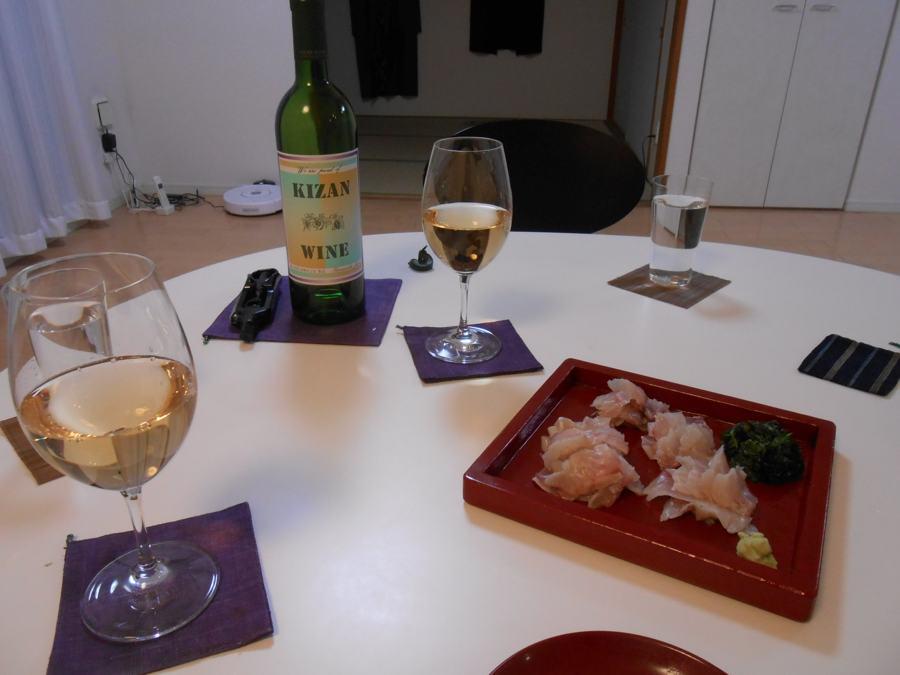 鯛で機山ワインですたい2_a0095931_12574663.jpg