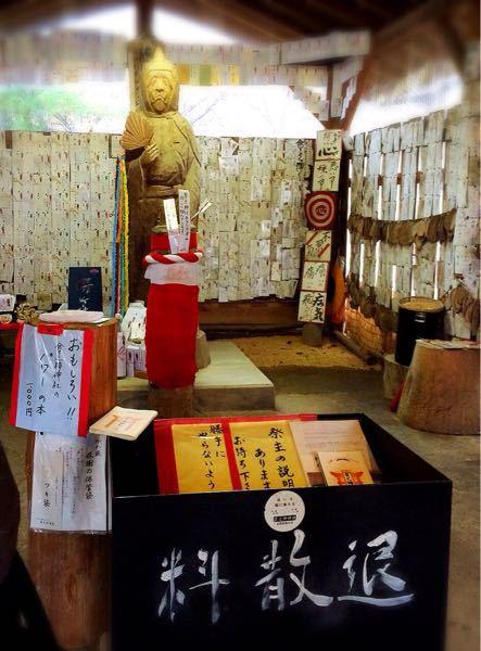 貧乏神神社_e0292546_0461395.jpg