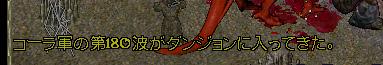 b0022669_3491226.jpg