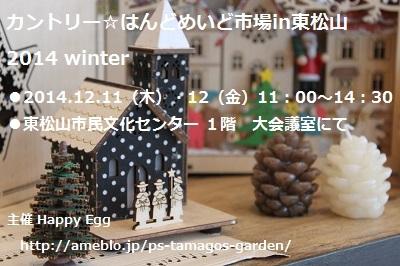 e0327381_1047448.jpg