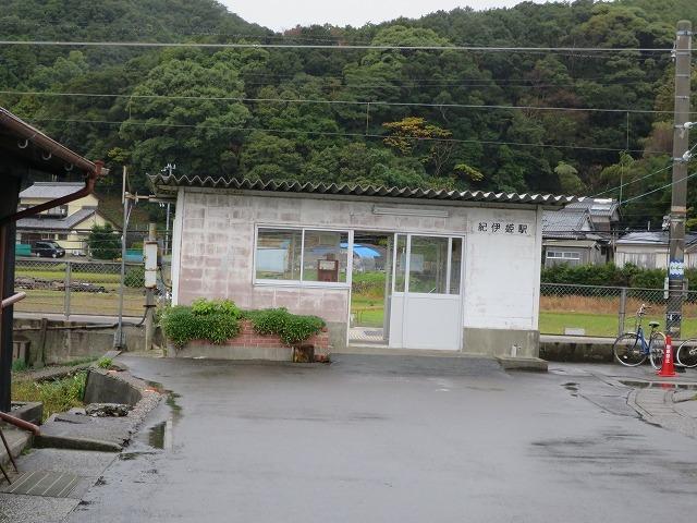 熊野古道大辺路・串本から古座川へー10_b0326483_23040000.jpg