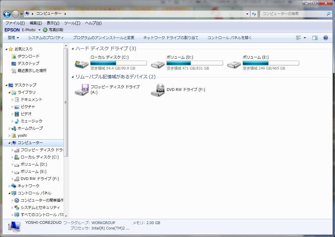 a0325492_08200554.jpg