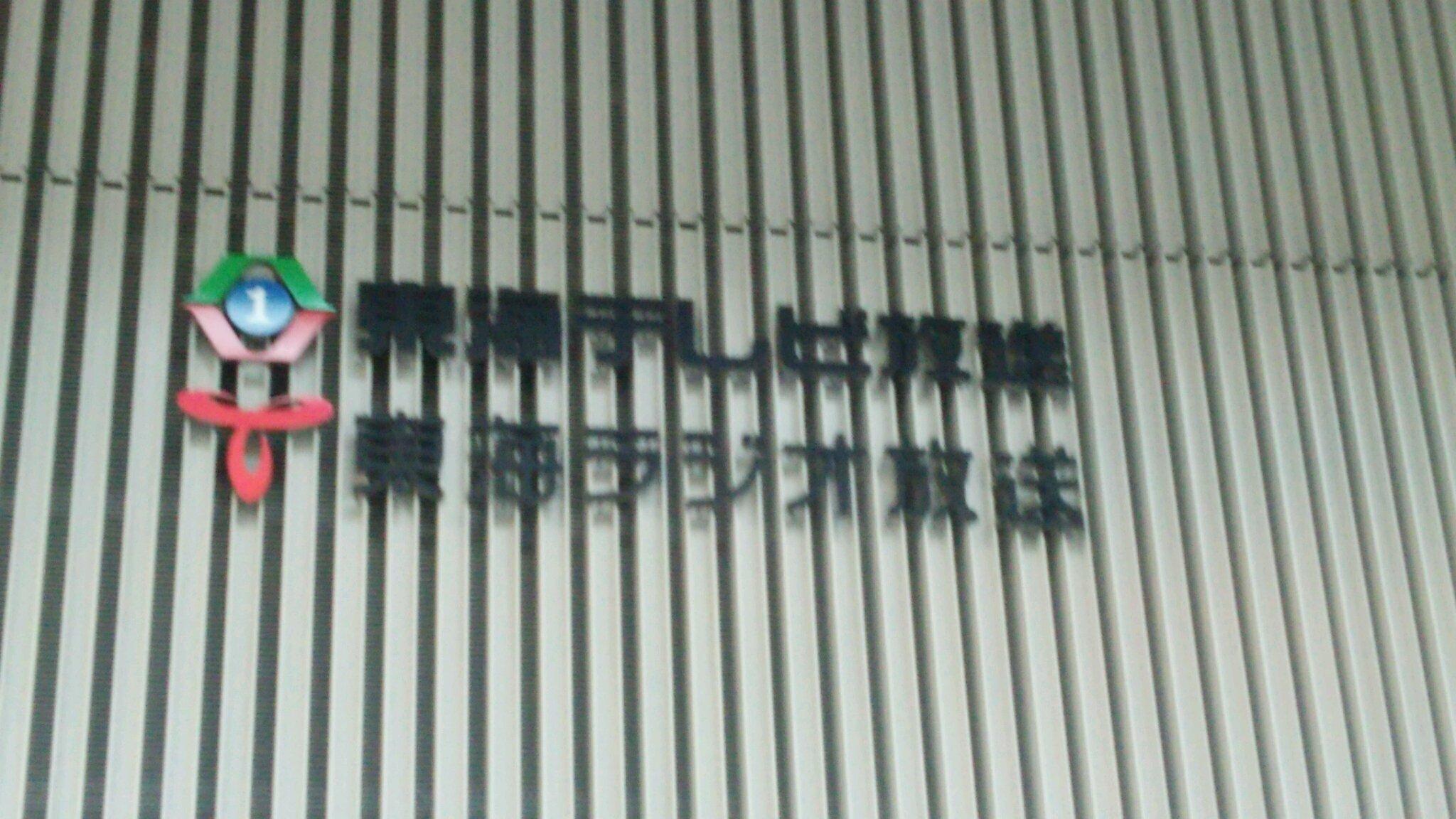 名古屋キャンペーンから帰って来ました。_e0119092_10331503.jpg